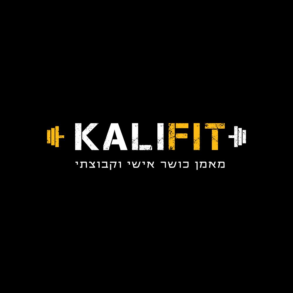 kalifit - מאמן כושר אישי וקבוצתי